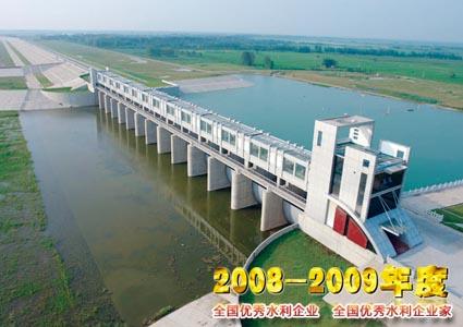 天津市二级水利水电工程建造师报考条件,报考地点图片